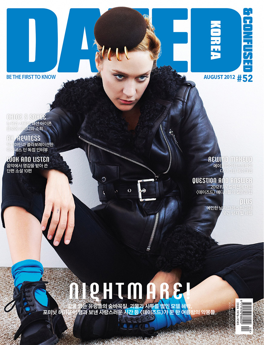 DazedConfused-Korea-Aug12-52-Cover