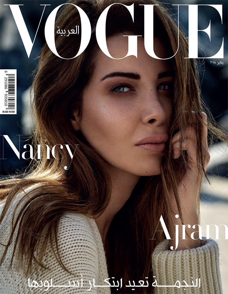 Celebrity Photographer Michael Schwartz: Nancy Ajram from Vogue Arabia magazine cover