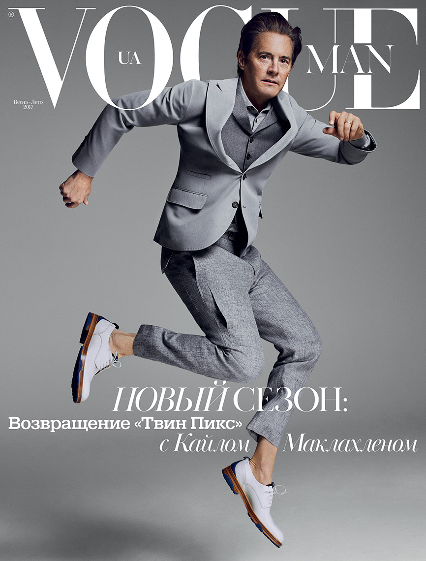 Celebrity Photographer Michael Schwartz: Kyle MacLachlan for Vogue Man Ukraine magazine cover