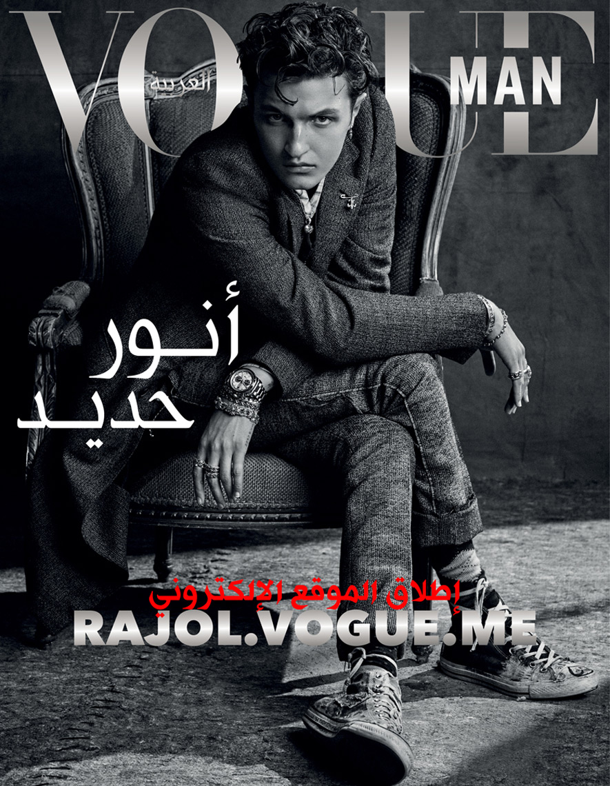 Celebrity Photographer Michael Schwartz: Anwar Hadid for Vogue Man Arabia magazine cover